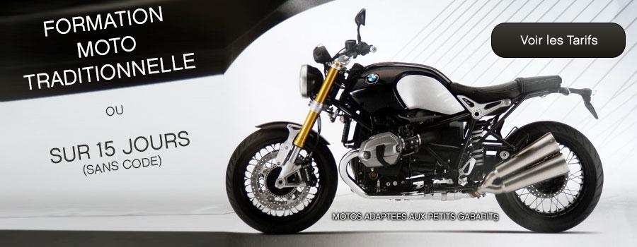 moto ecole petit vous propose auto ecole reims moto ecole reims mais galement permis moto. Black Bedroom Furniture Sets. Home Design Ideas